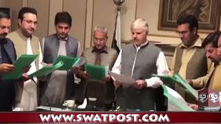 swat-post-kpk-cm-mahmood-khan-takes-oath-first-elected-cabinet-of-swat-electronic-media-association