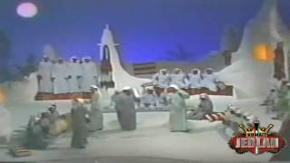 تحميل اغاني ياذا الحمام - فرقة التلفزيون MP3