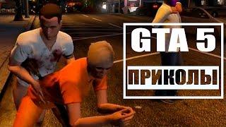 GTA 5 Смешные моменты #1