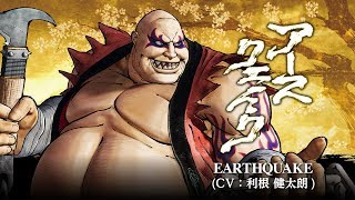 EARTHQUAKE: SAMURAI SHODOWN / SAMURAI SPIRITS - Character Trailer (Japan / Asia)