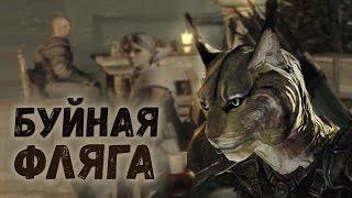 TES V: Skyrim #33 - Каджит нашел гильдию воров