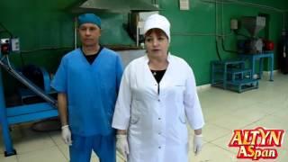 Видео с производства халвы ТМ Altyn Aspan