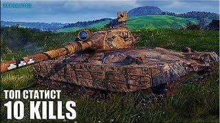 ГРАМОТНАЯ ИГРА на Progetto M40 mod. 65 🌟 World of Tanks лучший бой ст 10 Италия