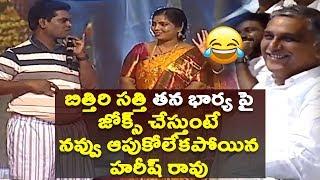 Bithiri Sathi Funny Punches on His Wife   Harish Rao   Tupaki Ramudu Tailer   bithiri sathi family