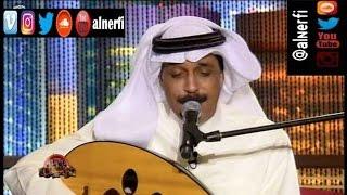 تحميل اغاني عبدالله الرويشد - طيب وبعدين - جلسه - @alnerfi MP3