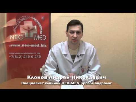 Восток лечение простатита