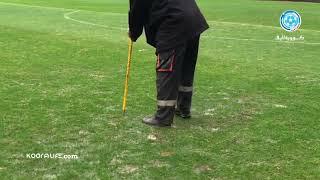 بعد فضيحة الرجاء بهذه الطريقة ظهر عشب مركب محمد الخامس قبل مباراة الوداد الرياضي