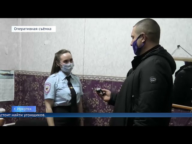 В Иркутске нашли автомобиль, угнанный три года назад в Питере