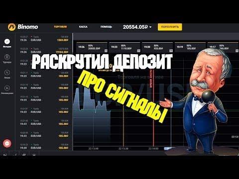 Андрей медведев видео бинарные опционы