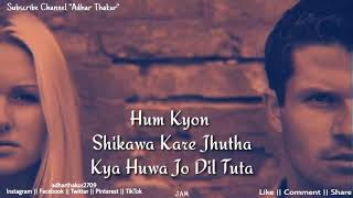 Ye Kya Hua (Lyrics) || Rahul Jain || Acoustic Cover - YouTube
