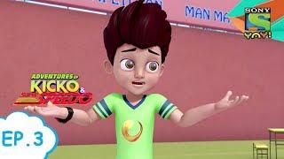 सनसिटी में चोरी | Adventures of Kicko & Super Speedo | Moral stories for kids in Hindi | Kids videos