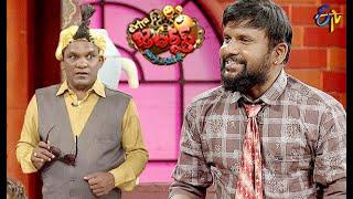 Jigel Jeevan & Sarada Sattipandu Performance | Extra Jabardasth| 9th April 2021  | ETV Telugu