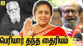 இரவு 2 மணிக்கு மொட்டை அடிச்சேன் ! மெட்டி-ஐ கூட ..| Lakshmi Ramakrishnan Open Talk On Rajini, Periyar