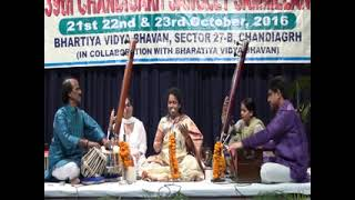 39th Annual Sangeet Sammelan Day 2 Vedio Clip 4