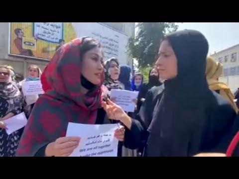 Αφγανές διαδηλώνουν στην Καμπούλ