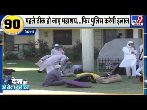 Coronavirus : दिल्ली में महिला डॉक्टर के साथ बदसलूकी, फिर स्टाफ को दी गई धमकी