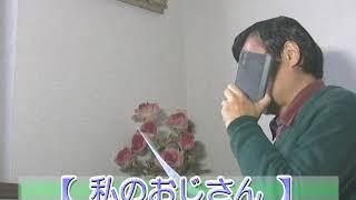 mqdefault - 私のおじさん~WATAOJI:放談!その1 @ 「テレビ番組を斬る!」