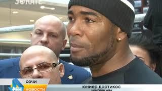 Лучшие боксёры мира провели в Сочи открытую тренировку. Новости Эфкате Сочи