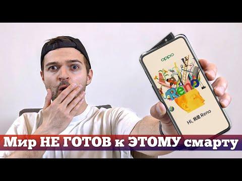 Этот смартфон ЗАШТОПАЕТ Galaxy S10, iPhone XI и Huawei P30 Pro | Droider Show #434