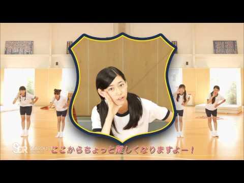 『輝女体操第一』 PV (私立輝女学園 音楽部 #私立輝女学園音楽部 )