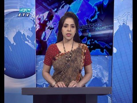 01 AM News || রাত ০১টার সংবাদ || 07 May 2021 || ETV News