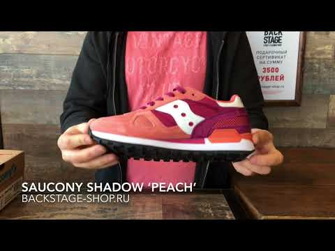 SAUCONY Shadow Peach