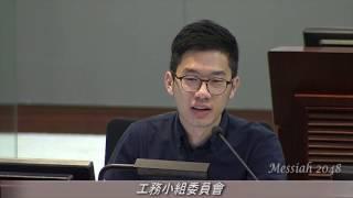 羅冠聰問到秘書長反曬眼 (15秒)