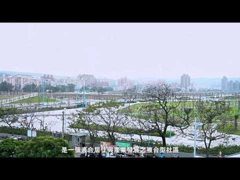 臺北港特定區區段徵收開發現場實境及相關介紹影片_圖示
