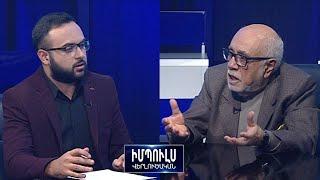 «Թուրքիայի հիմնական խնդիրներից մեկը Ռուսաստանի փլուզումն է». Ա. Նավասարդյան