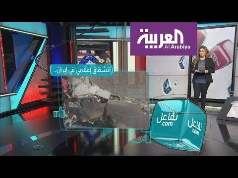 العرب اليوم - شاهد: مذيعات ايرانيات يستقلن ويعتذرن عن