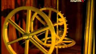 Древние открытия: Удивительные машины