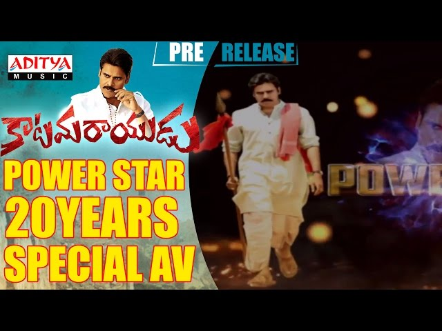 Power Star 20Years In TFI Special Av | Katamarayudu Pre Launch Live
