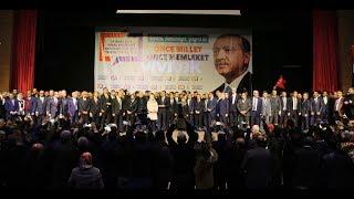 AK Parti, Adıyaman Adaylarını Tanıttı