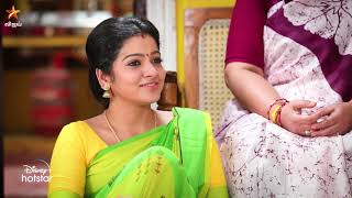 #PandianStores #VijayTV #VijayTelevision #Sathyamoorthy #jeeva #Kathir #Kannan #Dhanalakshmi #StarVijayTV #StarVijay #TamilTV #VijayOriginalsAreBack  பாண்டியன் ஸ்டோர்ஸ் - திங்கள் முதல் சனிக்கிழமை இரவு 8 மணிக்கு நம்ம விஜய் டிவில..  Click here https://www.hotstar.com/tv/pandian-stores/s-1683 to watch the show on Hotstar