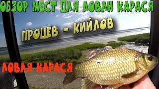 Карта рыболовных мест киевской области