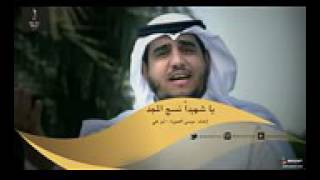 انشودة يا شهيد نسج المجد المنشد ابو علي تحميل MP3