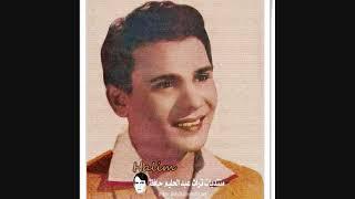 هل الأمل ( دويتو ) عبد الحليم حافظ و يُسر توفيق 1952 تحميل MP3