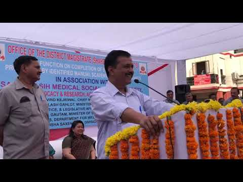 Delhi CM Along with Min Rajendra Gautam Felicitated the trainees of skill development