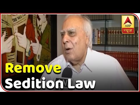 Remove Sedition Law, Demands Kapil Sibal | Master Stroke  | ABP News