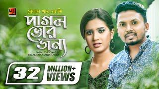 Pagol Tor Jonno   Nancy & Belal khan   Bangla New Song   Official lyrical Video