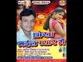 काहे कइलू तू धोखा    Kahe Kailu Tu Dhokha    Bhojpuri Sad Song 2017    Jakir Jigna