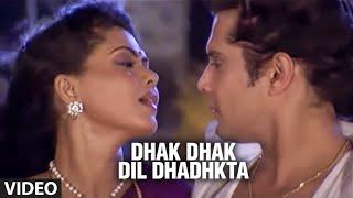 Dhak Dhak Dil Dhadhkta [ Bhojpuri Hot Video Song ] Hum