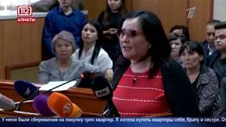 Главные новости. Выпуск от 26.03.2019