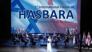 Georgia, Israel and the World Jewry, 1-st International Forum of Hasbara in Tbilisi