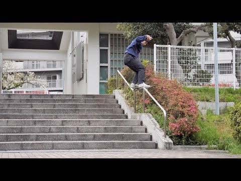 Nike SB | Yuto Horigome | April Skateboards Pro Part