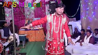 Mere Sonya Peera Mandar Heera Avtaar Studio