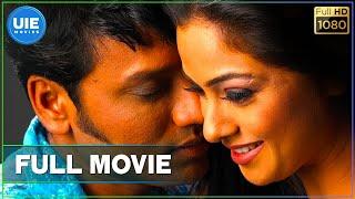 New | Tamil Full Movie | S.J.Surya | Simran | Manivannan | Devayani | Nassar | Karunas