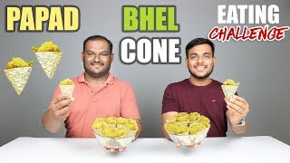 PAPAD BHEL CONE EATING CHALLENGE | Papad Chaat Cone Eating Competition | Food Challenge