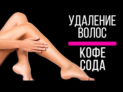 Ароматические масла отбеливающие кожу