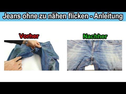 Jeans im Schritt flicken ohne zu nähen –  Zerrissene  Hose  / Loch in Jeanshose kleben - Anleitung